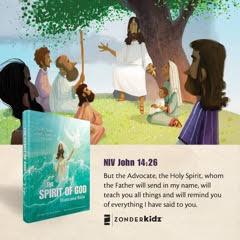 Spirit of God Illustrated Bible - Samples Spirit of God Illustrated Bible - God is always with you! #SpiritofGodBible #FlyBy